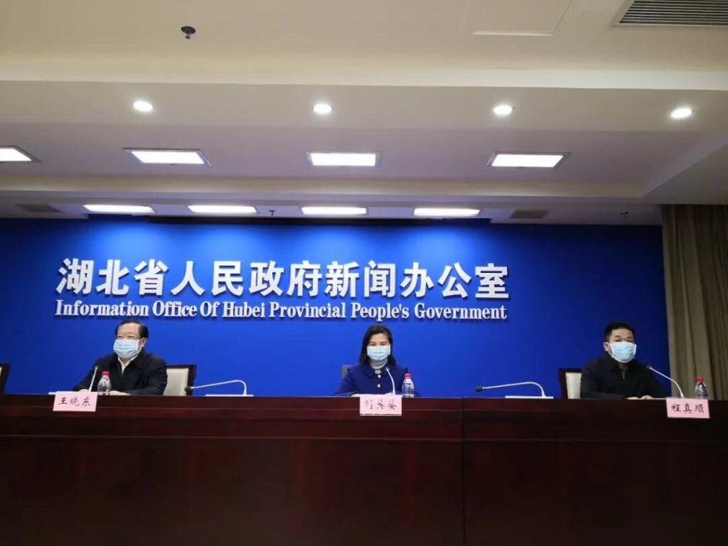 湖北省委副书记、省长王晓东,湖北省卫生健康委主任刘英姿回答媒体提问。
